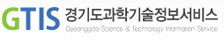 GTIS 경기도과학기술정보서비스 Gyeonggido Science & Technology Information Service